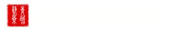 大连防腐木厂家