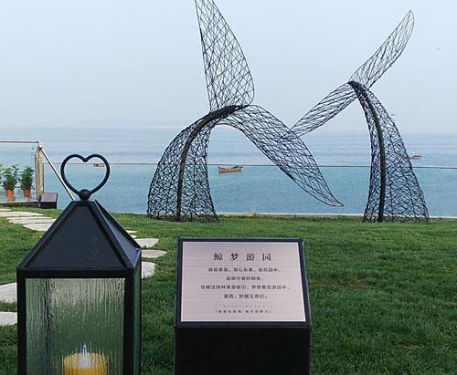 铁艺鱼尾雕塑