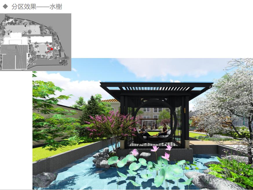 大连新中式庭院景观设计
