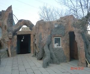 大连仿木树屋