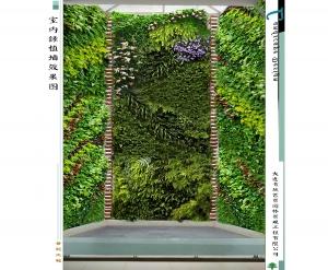 大连仿真植物墙设计设计
