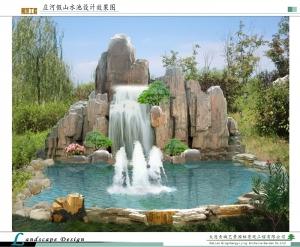 大连假山水景景观设计
