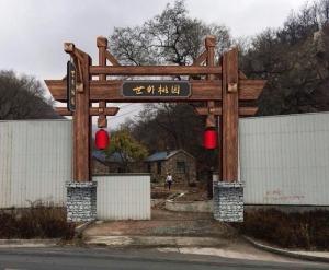 吉林景观大门