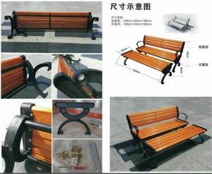 公园椅安装