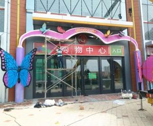 玻璃钢门头雕塑