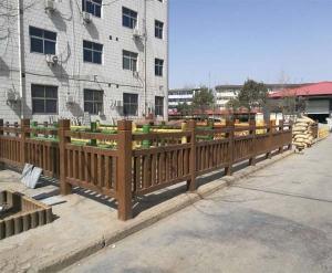 预制水泥仿木栏杆