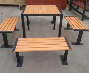 营口公园桌椅